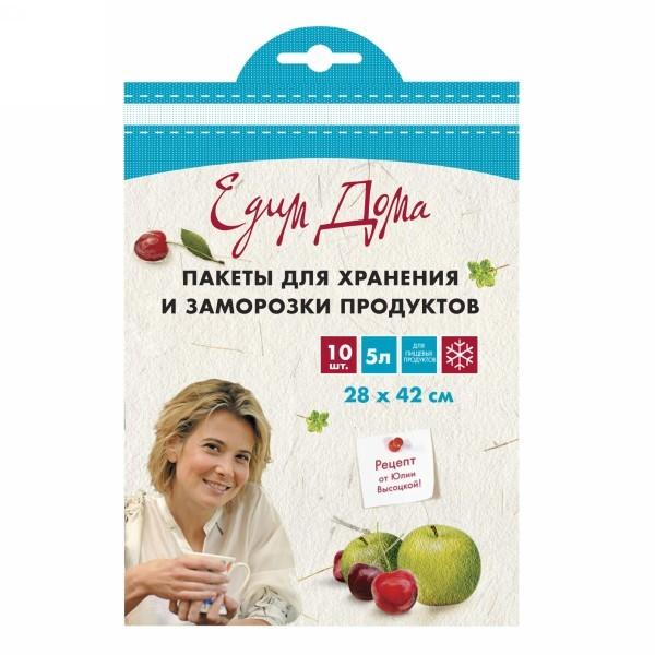 Пакеты для хранения и заморозки продуктов 5л, 28*42см 10шт ″Едим Дома″ купить оптом и в розницу