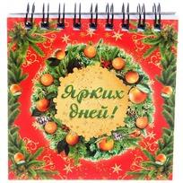 Ежедневник карманный ″Ярких дней!″, Мандариновые дни купить оптом и в розницу