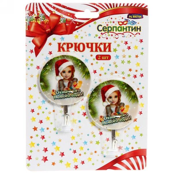 Набор 2-х крючков ″Отличного Нового года!″, Снегурочка купить оптом и в розницу