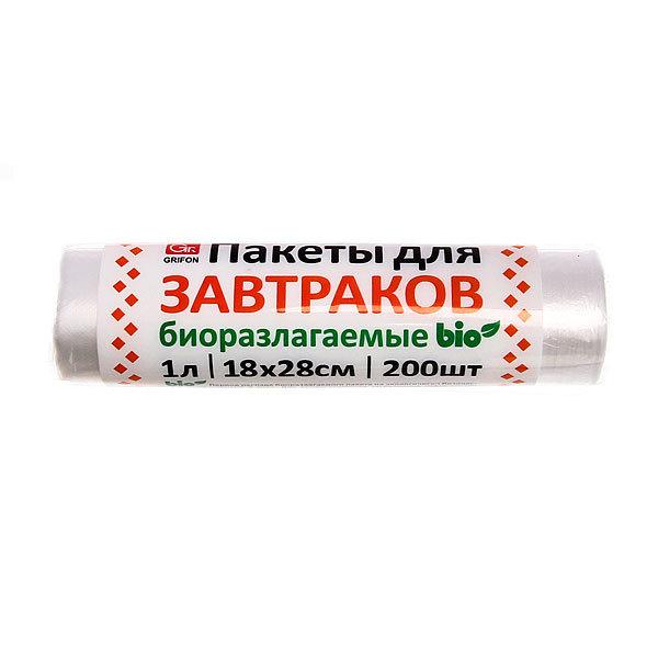 Пакеты для завтрака Bio 1л 18*28см, 8мкм 200шт в рулоне GRIFON /30/1 100-001 купить оптом и в розницу