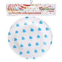 Тарелка бумажная 18 см в наборе 10 шт ″Сердечки″ купить оптом и в розницу