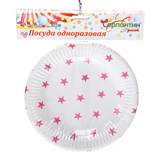 Тарелка бумажная 18 см в наборе 10 шт ″Звездочки″ купить оптом и в розницу