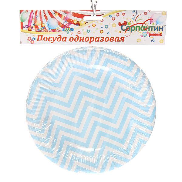 Тарелка бумажная 18 см в наборе 10 шт ″Зигзаг″ купить оптом и в розницу