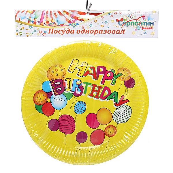 Тарелка бумажная 23 см в наборе 10 шт ″С днем рождения″ в ассортименте купить оптом и в розницу
