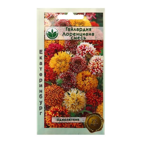Семена Гайлардия Лоренциана плена п/махровая смесь 60см 0,2гр э 245628 купить оптом и в розницу