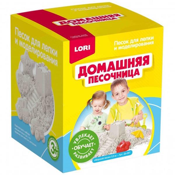Набор ДТ Домашняя песочница Морской песок 0,5 кг Дп-001 Lori купить оптом и в розницу