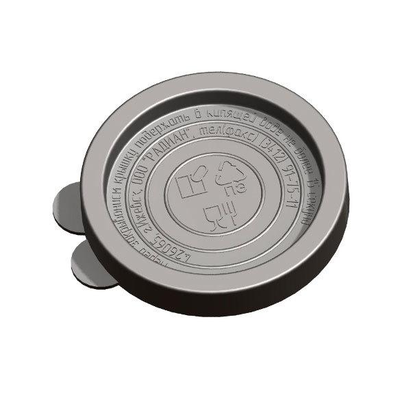 Крышка полиэтиленовая герметичная для консервирования купить оптом и в розницу