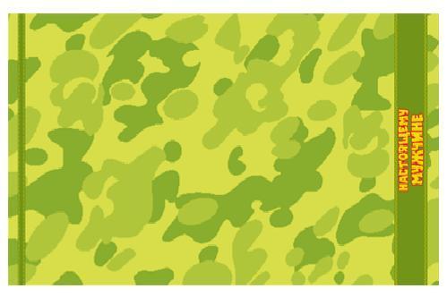 ПЛ-3502-1194 полотенце 70x130 цв.10000 купить оптом и в розницу