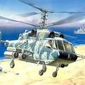 Сб.модель П7221 Вертолет Ка-29 купить оптом и в розницу