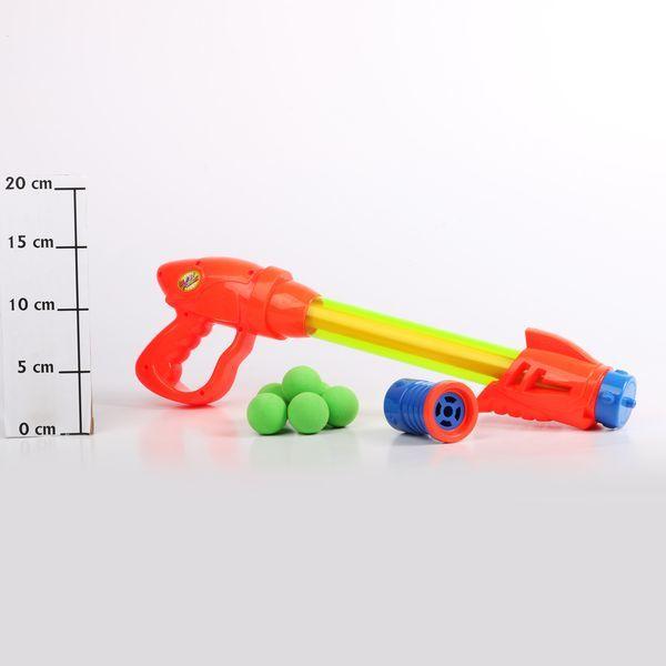 Пистолет вод. 804-4 Fun Blaster купить оптом и в розницу
