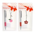 Подарочный набор (ручка, подвеска ″Яблоко″) купить оптом и в розницу