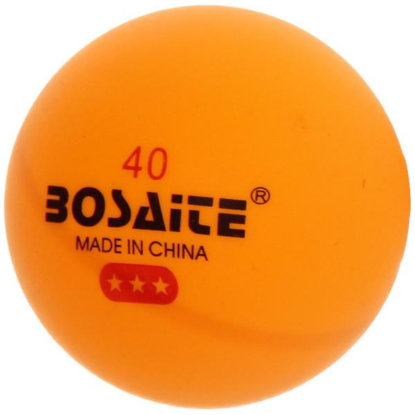 Шарики для настольного тенниса Basic. 40 мм, желтый, 6 шт. в пакете купить оптом и в розницу