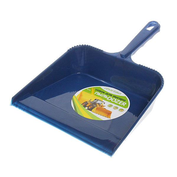Совок для мусора ″Пыльдозер″ купить оптом и в розницу
