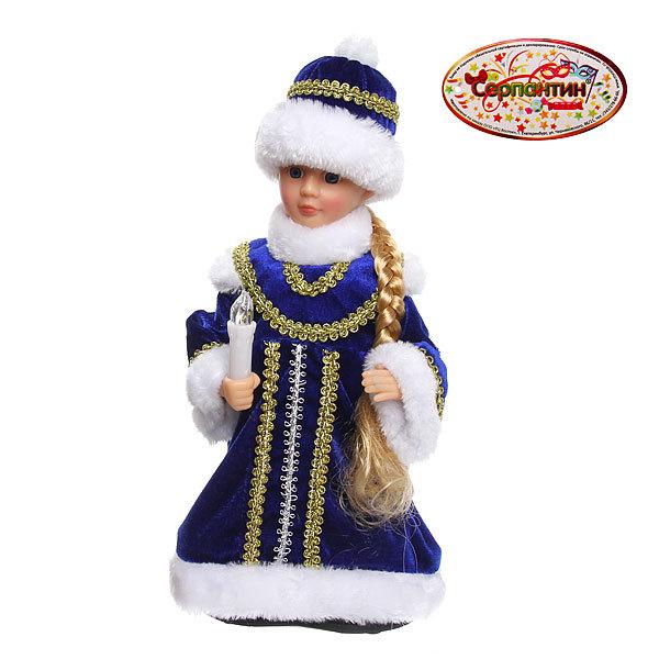 Снегурочка музыкальная 30см со свечой, длинная коса купить оптом и в розницу
