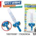 """Меч 100795087 BEST""""ценник в пак. купить оптом и в розницу"""