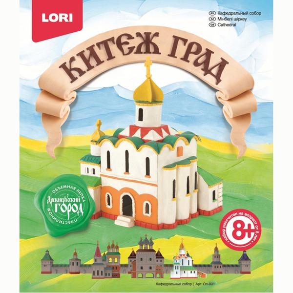 Набор ДТ Лепка объемная.Китеж-град Кафедральный собор Ол-001 Lori купить оптом и в розницу