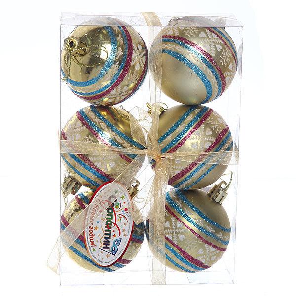 Новогодние шары ″Новогодний Узор на золоте″ 6м (набор 6шт.) купить оптом и в розницу