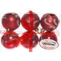 Новогодние шары ″Хохлома красная″ 6см (набор 6шт.) купить оптом и в розницу