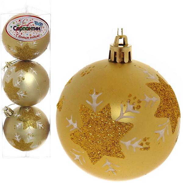 Новогодние шары ″Золотой цветок″ 7см (набор 3шт.) купить оптом и в розницу
