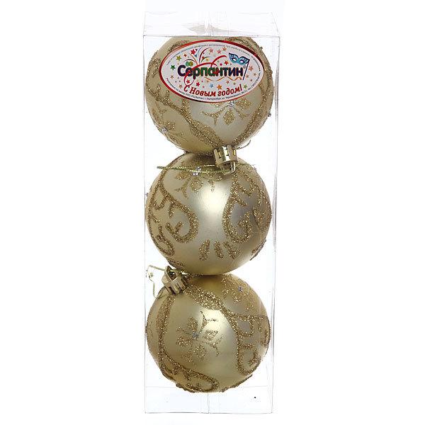 Новогодние шары ″Золотой узор″ 7см (набор 3шт.) купить оптом и в розницу