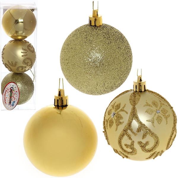Новогодние шары ″Золотой микс″ 7см (набор 3шт.) купить оптом и в розницу