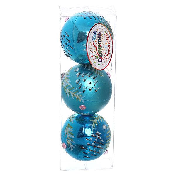 Новогодние шары (3шт) 7см ″Новогодняя шишечка″ HV7003-0858В купить оптом и в розницу