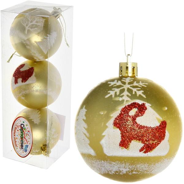Новогодние шары ″Серебряное копытце в золотом лесу″ 7см (набор 3шт.) купить оптом и в розницу