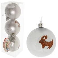 Новогодние шары ″Серебряное копытце в серебряном лесу″ 7см (набор 3шт.) купить оптом и в розницу
