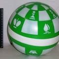 Мяч 200 С33ЛПЦ купить оптом и в розницу