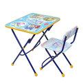 Набор детской мебели ″Волшебный мир″ складной, мягкий стул КУ1/16 купить оптом и в розницу