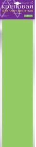 """Бумага крепированная 50*250см, АЛЬТ,""""Флюоресцентная"""", зеленая купить оптом и в розницу"""