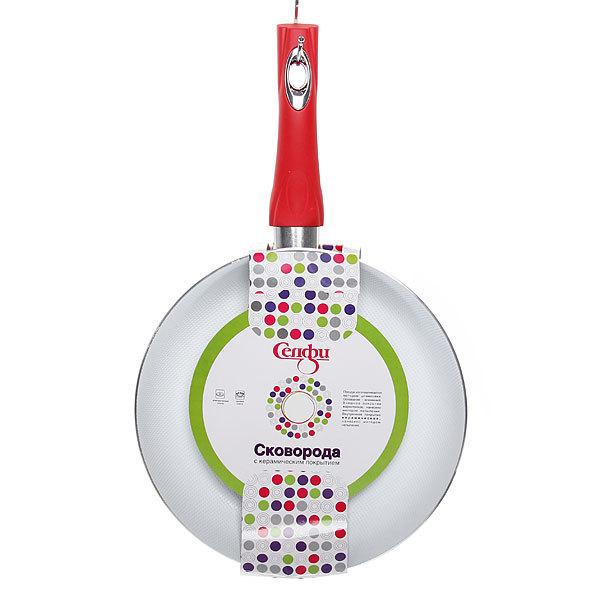 Сковорода ″Селфи-Рубин″ d-28 см 2 мм с керамическим покрытием, силиконовая ручка 101-26 купить оптом и в розницу