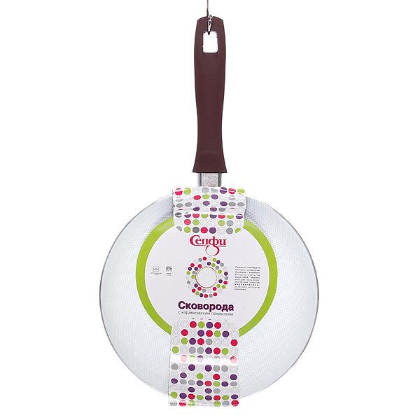 Сковорода ″Селфи-Стиль″ d-24 см 2,5 мм с керамическим покрытием с силиконовой ручкой 102-24 купить оптом и в розницу