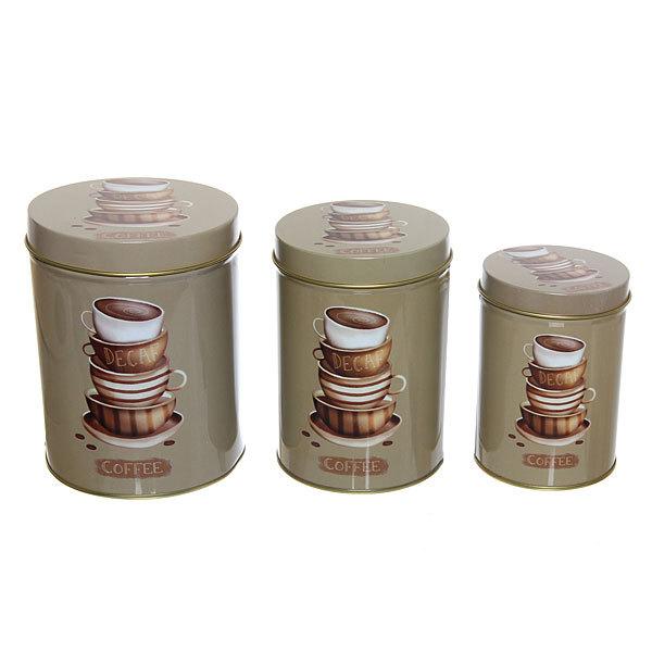 Набор банок для продуктов металлических 10.5х14см, 9х13см, 7,5х11см 03040-34 купить оптом и в розницу