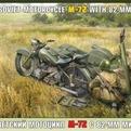 Сб.модель 3651 Мотоцикл М-72 с минометом купить оптом и в розницу