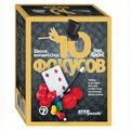 Набор фокусы Школа волшебства 10 фокусов (черн) 76076 /24/ купить оптом и в розницу
