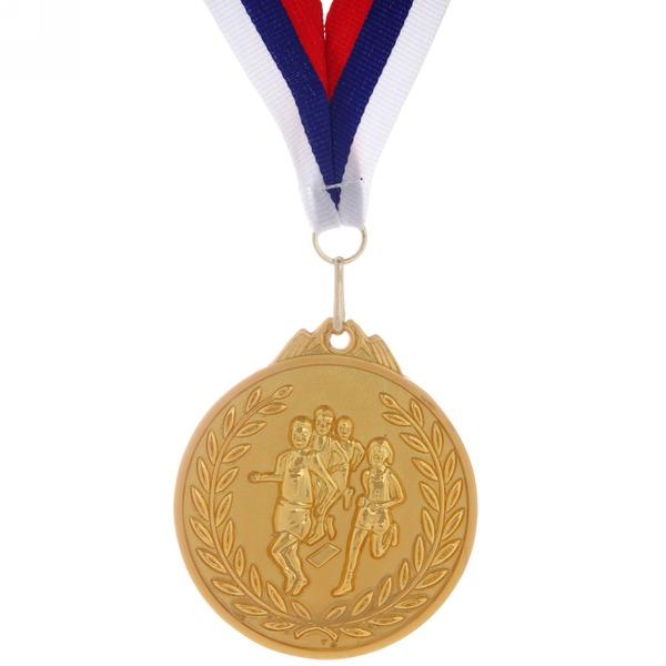 Медаль ″ Легкая атлетика ″- 1 место (6,5см, два цвета) купить оптом и в розницу