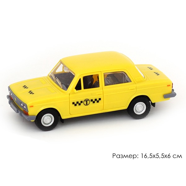 Машина инерц. 11504АПР Такси в пак. купить оптом и в розницу