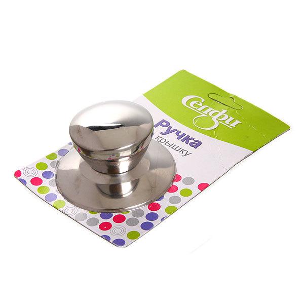 Ручка для крышки 6*3,5 см кухонная металл Селфи купить оптом и в розницу