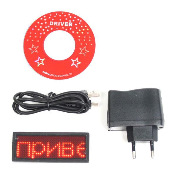 Электронный бейджик G3-R (красный) 80х30мм, (12х38 пикселей), 8 программ, USB, купить оптом и в розницу