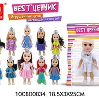 """Кукла 100800834 BEST""""ценник в пак. купить оптом и в розницу"""