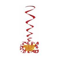 Гирлянда-спираль ″Веселого Нового года″ купить оптом и в розницу