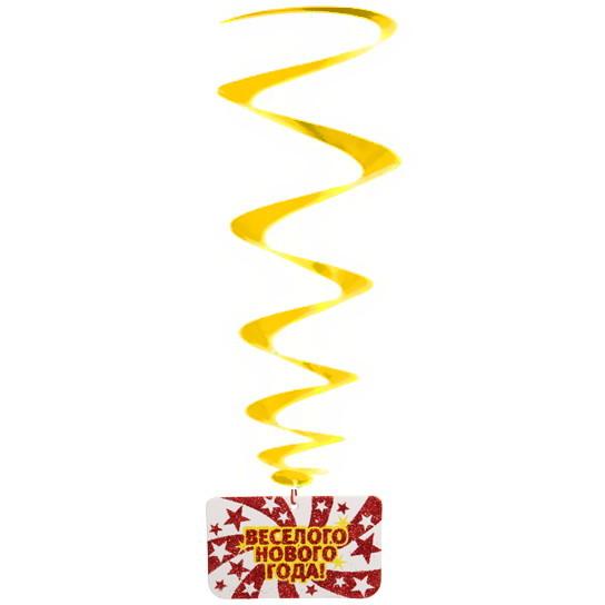 Гирлянда-спираль с подвеской ″Веселого Нового года″ D20см высота 80 см купить оптом и в розницу