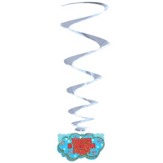 Гирлянда-спираль с подвеской ″Удачи в Новом году!″ D20см высота 80 см купить оптом и в розницу