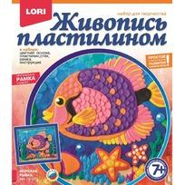 Набор ДТ Живопись пластилином Морская рыбка Пк-013 Lori купить оптом и в розницу