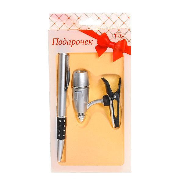 Подарочный набор (ручка, фонарик на прищепке) купить оптом и в розницу