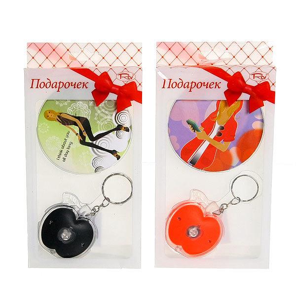 Подарочный набор (брелок-фонарик, зеркало) купить оптом и в розницу