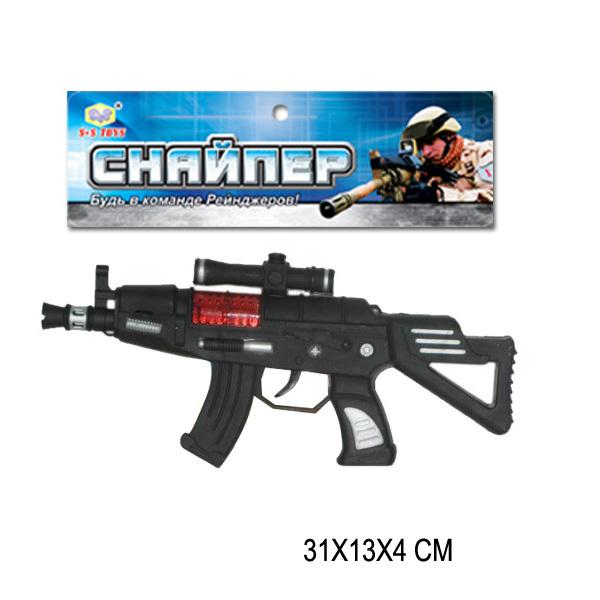 Пистолет 868А Снайпер трещетка купить оптом и в розницу