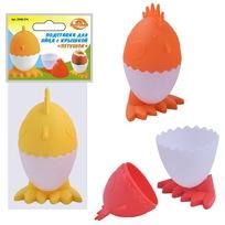 Подставка для яйца с крышкой ″Петушок″ большая 3 цвета купить оптом и в розницу