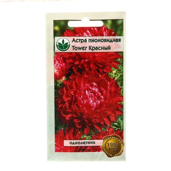 Семена Астра пионовидная Товер темно-красный 0,3гр 239198 купить оптом и в розницу